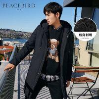 太平鸟男装 2019冬季新款时尚有型保暖羽绒服中长款潮流鸭绒外套