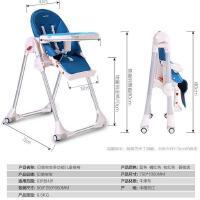 贝驰 宝宝豪华多功能座椅 儿童餐椅 可折叠调节便携式婴幼儿吃饭桌椅