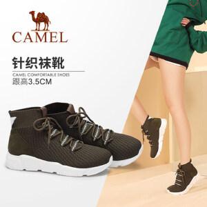 camel 骆驼女鞋 秋冬新款 简约百搭袜筒靴女舒适运动短筒女靴子