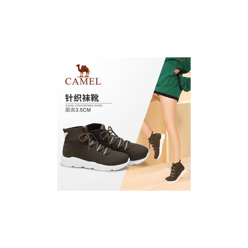 camel 骆驼女鞋 2017秋冬新款 简约百搭袜筒靴女舒适运动短筒女靴子