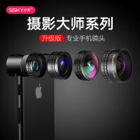 华为p20 p30 por广角手机镜头通用微距鱼眼四合一套装拍照神器摄像头外置 黑色【3X长焦+120°广角+