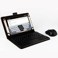20190809075658540联想P8 蓝牙键盘 保护套 皮套TB-8703F平板电脑键盘套8英寸