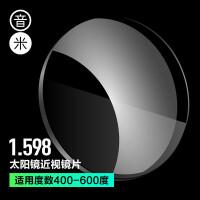 Inmix音米1.61渐进色眼睛片 近视太阳镜片 防紫外线司机镜片3036A