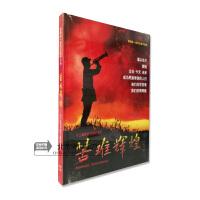 原装正版 苦难辉煌7DVD 金一南 中国共产党党史 精装版  DVD碟 党政学习视频光盘