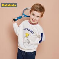 巴拉巴拉童装小童宝宝男童卫衣T恤儿童秋装2017新款圆领套头衫潮