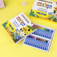 晨光M&GKIDS儿童子弹头易可洗蜡笔学生绘画油画棒36色 ZGM91151