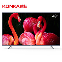 【当当自营】康佳(KONKA)V49U 49英寸4K超高清26核HDR金属机身MEMC智能电视(蓝灰)