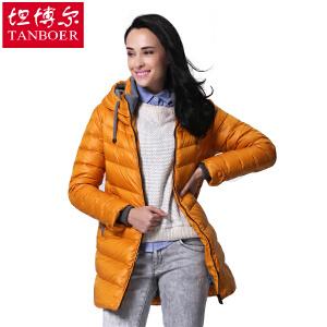 坦博尔秋冬款羽绒服女装加厚羽绒服 女士羽绒服女款中长款修身加厚韩版TB7658