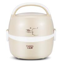 双层蒸饭热饭器可插电加热保温饭盒蒸煮迷你电热饭盒