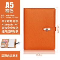 A5活页记事本商务创意笔记本文具6孔夹子复古手帐日记本定制LOGO