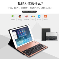 ipad mini2蓝牙键盘保护套超薄苹果平板迷你3皮套mini4分体带休眠