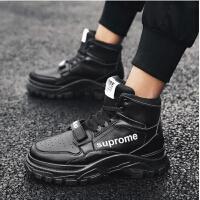 专柜品质潮鞋来袭ins超火的鞋子男高帮板鞋休闲运动高邦韩版潮流百搭秋冬季棉潮鞋
