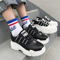 小白鞋女厚底黑白宿原女鞋韩版青春潮流个性学生运动鞋百搭潮鞋子
