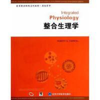 【二手旧书8成新】整合生理学英文版卡罗尔 北京大学医学出版社9787565908538
