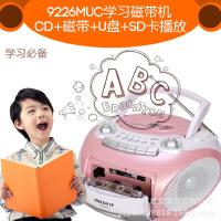 Goldyip/金业 CD-9226MUC胎教机CD机U盘MP3学习磁带收录播放机