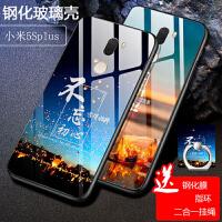 小米5splus手机壳+钢化膜 小米 5S PLUS保护套 小米5splus手机保护套 软边钢化玻璃彩绘保护壳FLBL