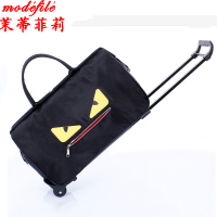 茉蒂菲莉 拉杆箱 女士新款小怪兽拉杆包旅行包手提拉杆箱满额减男士大容量轻便折叠手拖行李袋