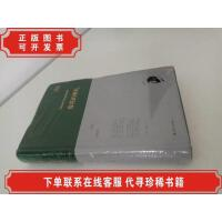 [二手85新]春花的葬礼 /[法]耶麦 上海文艺出版社