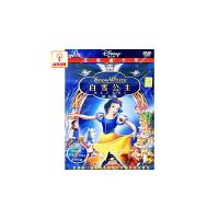 动画片 白雪公主和七个小矮人 钻石版D9 DVD 迪士尼动画 Disney
