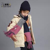 小虎宝儿男童加厚羽绒服 儿童中长款90白鸭绒外套韩版冬装童装