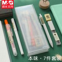 金万年彩色白板笔套装 儿童画板笔可擦白板笔 黑板笔 G-0621