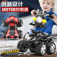 维莱 连罡方向盘遥控车摩托车充电漂移翻斗车越野车儿童玩具遥控汽车 红色A6