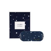 【超级品牌日】网易严选 星空物语 薄荷味蒸汽热敷眼罩