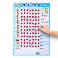 儿童学习计划表宝宝自律表奖励表玩具5-12岁日程表生活记录表墙贴