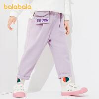 【品类日4件4折】巴拉巴拉儿童休闲裤萝卜裤女童裤子春季2021新款小童宝宝长裤童装