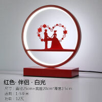 结婚台灯婚房床头柜长明灯卧室婚庆礼物浪漫创意新婚喜庆红色台灯