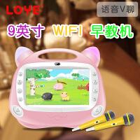 LOYE儿童wifi早教机护眼9寸触屏视频故事机3-6-12岁宝宝学习机卡拉OK唱歌机可语音视微聊频摄像早教机可下载A