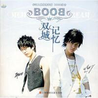 【二手书8成新】BOBO 双城记忆 井柏然,付辛博 上海画报出版社