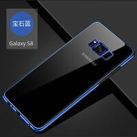 三星S8手机壳 S8+plus保护套超薄Galaxy全包边S7透明曲面S7e男女个性创意