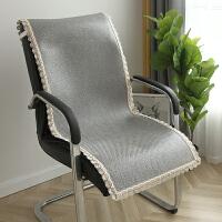 夏季凉席椅子坐垫靠垫一体家用透气冰丝办公室连体餐桌椅老板座垫 藤席-花边灰色 三明治底布