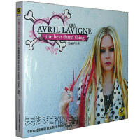 艾薇儿Avril 美丽坏东西 the best damn thing (CD)