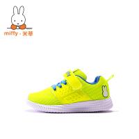 Miffy米菲 童鞋女童运动鞋2017春秋新款男童网面休闲鞋儿童跑步鞋