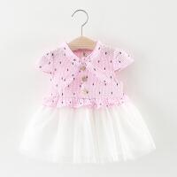 2018新款夏季女童童装裙子婴儿公主裙女宝宝夏装连衣裙0-1-2-3岁 粉红色 鱼儿游游裙