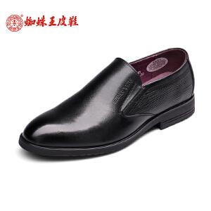 蜘蛛王男鞋正品2017春秋新款真皮软底商务休闲男皮鞋日常套脚鞋子