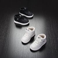 高帮童鞋儿童运动鞋秋冬男女童宝宝休闲板鞋