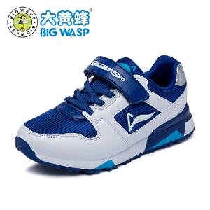 大黄蜂男童鞋 2017秋季儿童鞋子男孩运动鞋 中大童旅游鞋学生波鞋