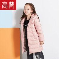 高梵2017新款儿童羽绒服连帽男童中长款加厚保暖95白鸭绒 女童外套