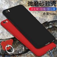 小米mlnotelte手机壳minotelte钢化膜mi note pro外套2014616男女