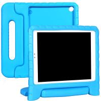 保护壳皮套适用于步步高家教机smartS2/S3学习点读机9.7寸