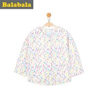 巴拉巴拉童装女童外套幼童宝宝上衣2017春装新款 儿童长袖便服女潮