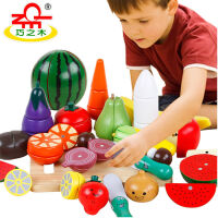 巧之木切切乐玩具木制磁性水果蔬菜套装切切看男孩儿童女厨房过家家玩具 20件套装