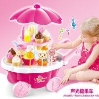 新款儿童过家家玩具带灯光音乐迷你超市糖果船冰淇淋烧烤小推车