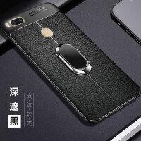 小米5X手机壳5.5寸mi5x m1米5X软MDE2防摔xiaomi小迷5x潮MI5X保护套mdt2