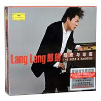 正版音乐 郎朗集 爱与珍藏CD(14再版)朗朗钢琴曲 彩云追月