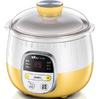 小熊(Bear)电炖锅 隔水电炖盅 煲汤煮粥宝宝小炖锅 0.8升 黄色 DDZ-B08C1