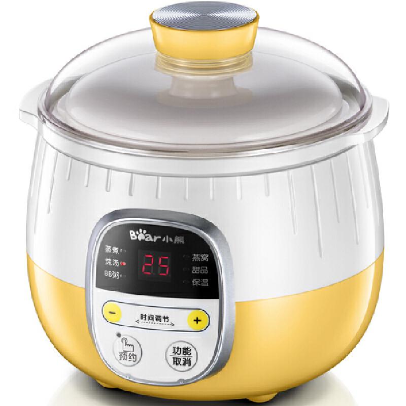 小熊(Bear)电炖锅 隔水电炖盅 煲汤煮粥宝宝小炖锅 0.8升 黄色 DDZ-B08C1 支持* 0.8L预约9.5h,隔水炖,六大功能